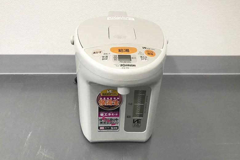 ロケ用レンタル備品「湯沸しポット」