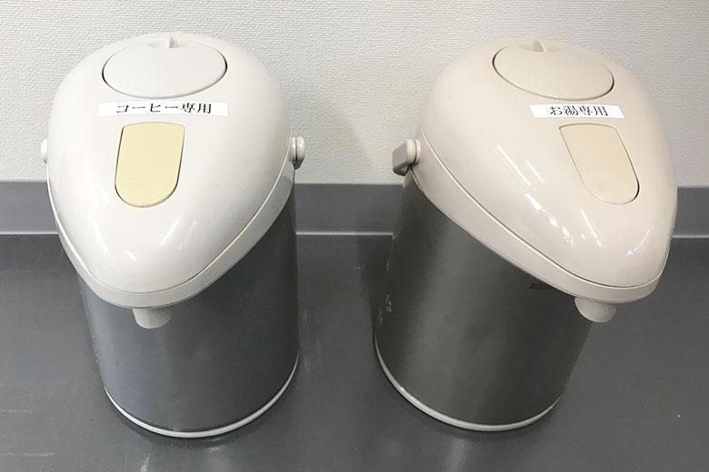 ロケ用レンタル備品「保温ポット」